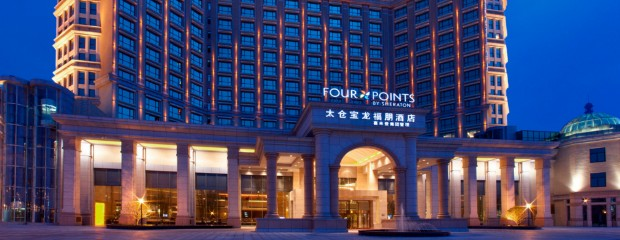 Four Points By Sheraton Employee S Benefits Program Coupon Codes Corporate Ping